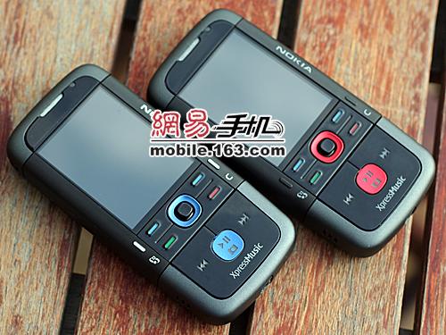 Nokia 5710 XpressMusic